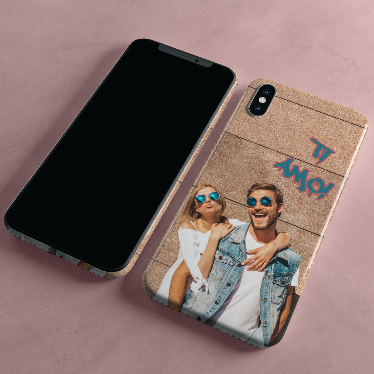 Cover Love personalizzata