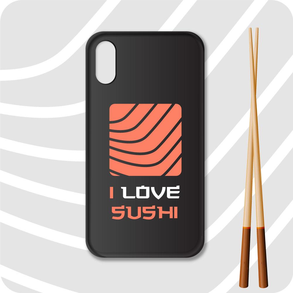 Cover I love sushi Salmone